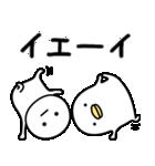 うるせぇトリとまるいの(個別スタンプ:03)