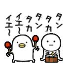 うるせぇトリとまるいの(個別スタンプ:05)