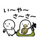 うるせぇトリとまるいの(個別スタンプ:06)