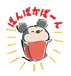 動く!ディズニー ツムツム(もっとゆるかわ)(個別スタンプ:2)