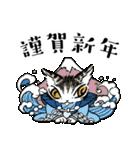 猫のダヤン メッセージスタンプ(個別スタンプ:05)