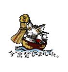 猫のダヤン メッセージスタンプ(個別スタンプ:07)