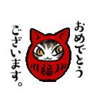 猫のダヤン メッセージスタンプ(個別スタンプ:08)