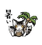 猫のダヤン メッセージスタンプ(個別スタンプ:10)