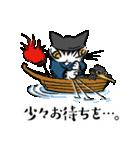 猫のダヤン メッセージスタンプ(個別スタンプ:14)