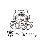 猫のダヤン メッセージスタンプ(個別スタンプ:15)