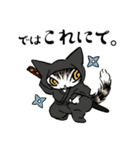 猫のダヤン メッセージスタンプ(個別スタンプ:18)