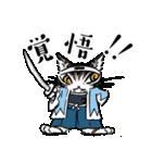 猫のダヤン メッセージスタンプ(個別スタンプ:19)
