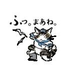 猫のダヤン メッセージスタンプ(個別スタンプ:20)