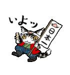 猫のダヤン メッセージスタンプ(個別スタンプ:23)