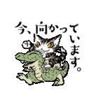 猫のダヤン メッセージスタンプ(個別スタンプ:24)