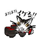 猫のダヤン メッセージスタンプ(個別スタンプ:26)