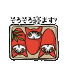 猫のダヤン メッセージスタンプ(個別スタンプ:28)