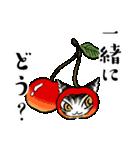 猫のダヤン メッセージスタンプ(個別スタンプ:32)