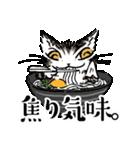 猫のダヤン メッセージスタンプ(個別スタンプ:38)