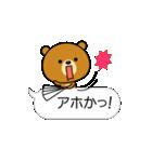 関西弁なクマ【吹き出し】(個別スタンプ:02)