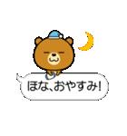 関西弁なクマ【吹き出し】(個別スタンプ:03)