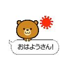 関西弁なクマ【吹き出し】(個別スタンプ:04)