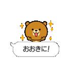 関西弁なクマ【吹き出し】(個別スタンプ:08)