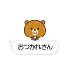 関西弁なクマ【吹き出し】(個別スタンプ:10)