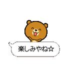 関西弁なクマ【吹き出し】(個別スタンプ:14)