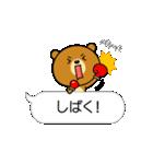 関西弁なクマ【吹き出し】(個別スタンプ:18)