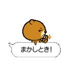 関西弁なクマ【吹き出し】(個別スタンプ:21)