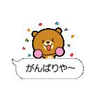関西弁なクマ【吹き出し】(個別スタンプ:25)