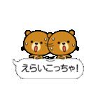 関西弁なクマ【吹き出し】(個別スタンプ:28)