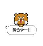 関西弁なクマ【吹き出し】(個別スタンプ:29)