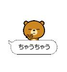 関西弁なクマ【吹き出し】(個別スタンプ:33)
