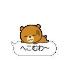 関西弁なクマ【吹き出し】(個別スタンプ:34)