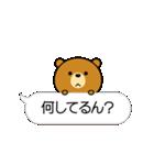 関西弁なクマ【吹き出し】(個別スタンプ:40)