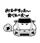 車が大好き・その1
