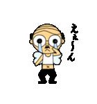 妖精になったおじさん(個別スタンプ:04)