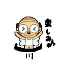 妖精になったおじさん(個別スタンプ:06)