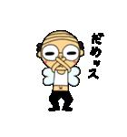 妖精になったおじさん(個別スタンプ:07)