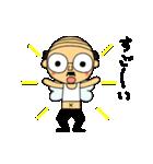 妖精になったおじさん(個別スタンプ:10)