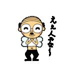 妖精になったおじさん(個別スタンプ:11)