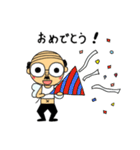 妖精になったおじさん(個別スタンプ:12)