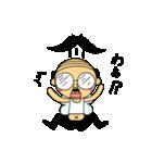 妖精になったおじさん(個別スタンプ:20)