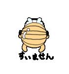 妖精になったおじさん(個別スタンプ:23)