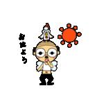妖精になったおじさん(個別スタンプ:25)