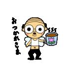 妖精になったおじさん(個別スタンプ:26)