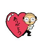 妖精になったおじさん(個別スタンプ:28)