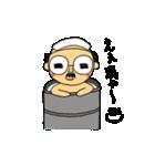 妖精になったおじさん(個別スタンプ:32)