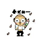 妖精になったおじさん(個別スタンプ:36)