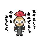 妖精になったおじさん(個別スタンプ:40)