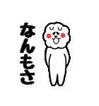 北海道の言葉が好き(個別スタンプ:1)