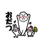 北海道の言葉が好き(個別スタンプ:2)